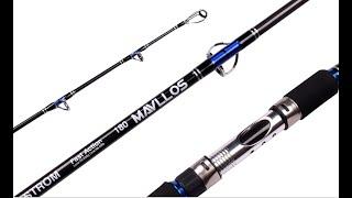 Cheapest jigging Rod!! Mavellos Strom 210 + Link & Promo code in description