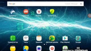 Как скачать андертейл на андроид  на русском