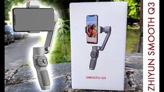 Zhiyun Smooth Q3 Gimbal im Vergleich mit Smartphone-Stabilisierung