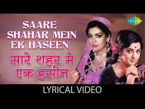 Saare Shahar Mein Ek Haseen with lyrics  सारे शहर में  गाने के बोल  Alibaba Aur 40 Chor  HD