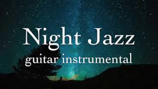 【Night Jazz BGM】for relaxing,sleep,study 夜ジャズ,guitar instrumental