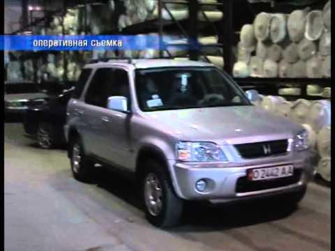 Дешевые автомобили из Киргизии