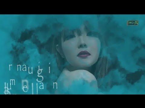 Gisel - Yang Kumau | OST. Rumput Tetangga (Lyrics)