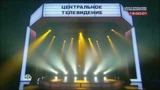 Russisches TV über deutsche Urlauber auf der Krim 2015