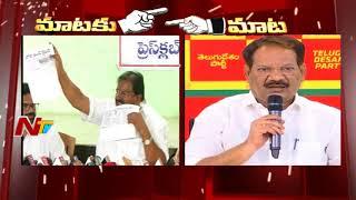 Somu Veerraju vs Nakka Ananda Babu - War of Words    Mataku Mata    NTV