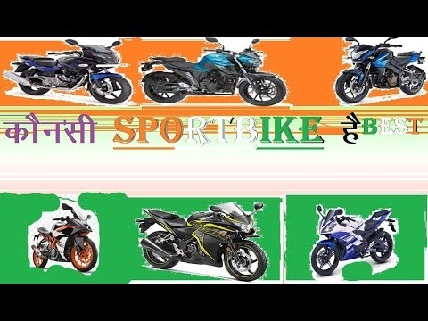 Top 10 sport bike in India ||best sport bikes$$