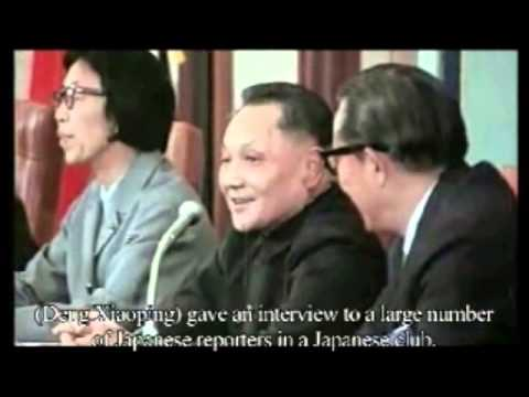 [ENG FULL] 5 Reasons Why Diaoyu (Senkaku) Island is NOT Japanese Territory Part 3