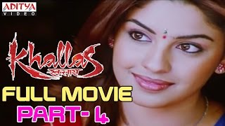 Khallas Hindi Movie Part 4 /12 Raviteja, Richa Gangopadhay, Deeksha Seth