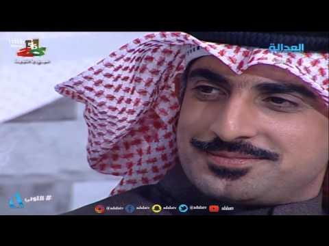 قصيدة الشاعر الباكستاني محمد إقبال في دولة الكويت