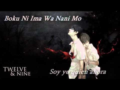 Yuuki Ozaki (From Galileo Galileo) - Trigger Lyrics Jap. Romaji/Esp.