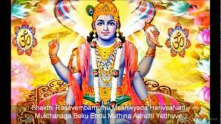 Lord Vishnu Bhajan Sada Enna Hrudayadalli