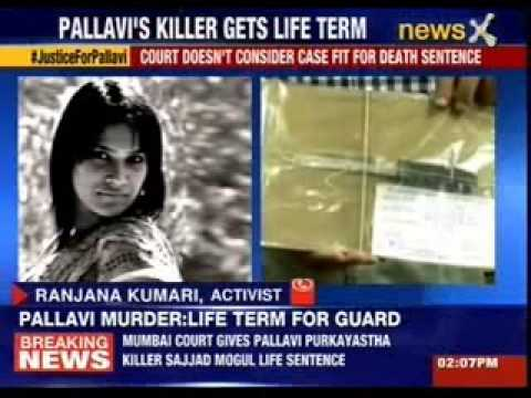 Life Sentence for Mumbai Lawyer Pallavi Purkayastha's Killer