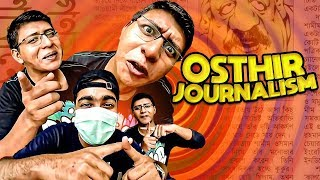 Osthir (অস্থির) Journalism by Mango Squad (১৮+ ভিডিওসহ)