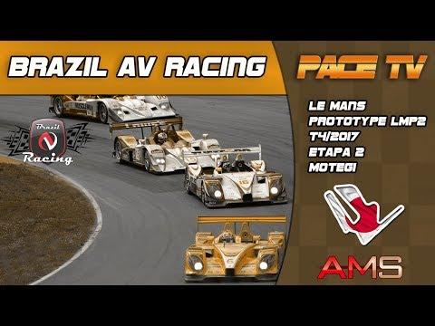 BRAZIL AV RACING - LE MANS LMP2 - T4/2017 - ETAPA 2 - MOTEGI