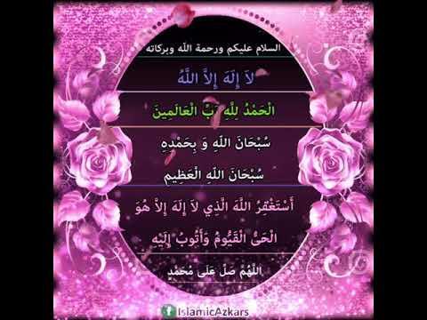 سلام عليكم ورحمة الله وبركاته Meaning In Hindi