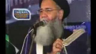 No. 03  Prof  Abdul Rauf Roofi, Mehfil-e-Melad, by Abdul Ghafoor