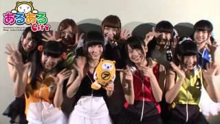 べあ~君が「ゆるキャラグランプリ2013」に参戦中!! 今回は、流星群少女...
