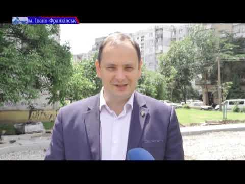 ТРК РАІ: Один з найбільших дворів Франківська незабаром стане затишнішим