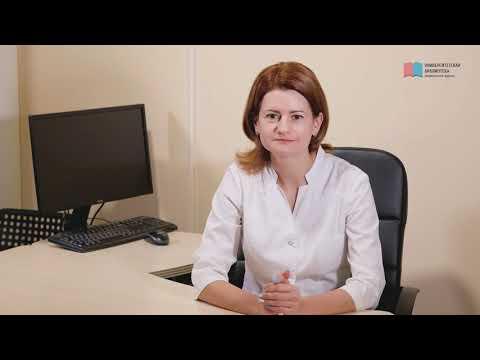 Дисбактериоз влагалища   Савинова Н.Ю.