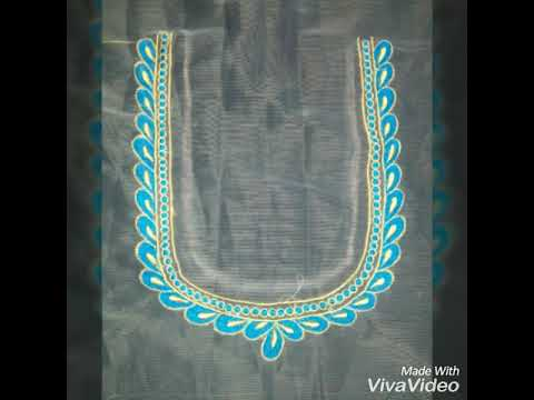Machine Embroidery Tutorial 7 For Latest Blouse Neck Design Youtube