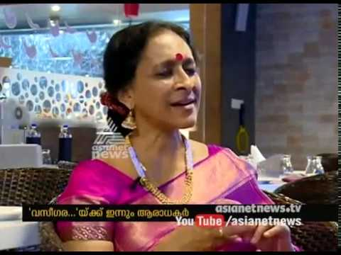 Bombay Jayashri singing Vaseegara on Asia Net