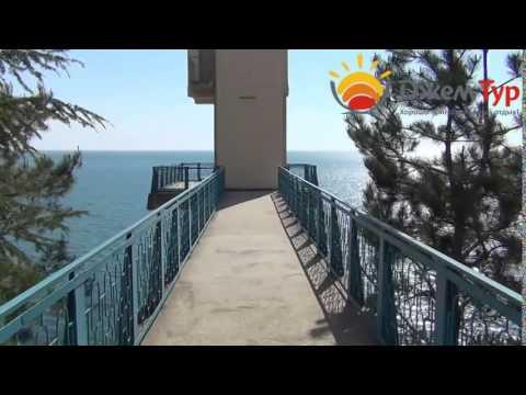 Jamtour.org Пансионат Мюссера им. Лакоба (Мюссера, Абхазия) территория и лифт к морю