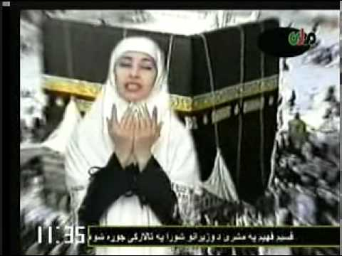 Turkmen TV - July 31 2011 - Roza Eye