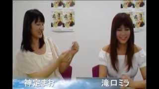 2012年6月30日(土)19:00-20:00ニコニコ生放送 出演...
