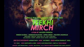 Exclusive  |  Teekhi Mirch | Full Video Song 2017 | Anchal Khansili feat Raga | Full HD