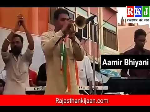 super star Aamir bhiyani Rajsthan ki jaan news