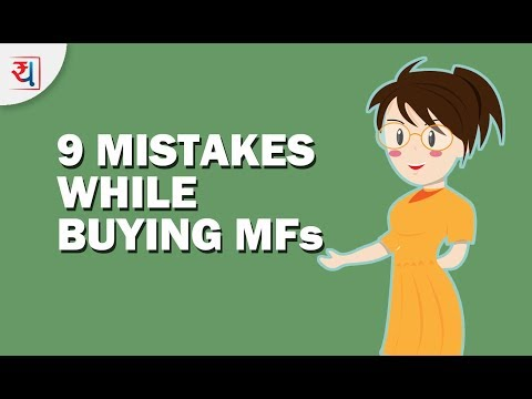 9 Common Mutual Funds Mistakes in India | How to invest in Mutual Funds in India | MFs explained