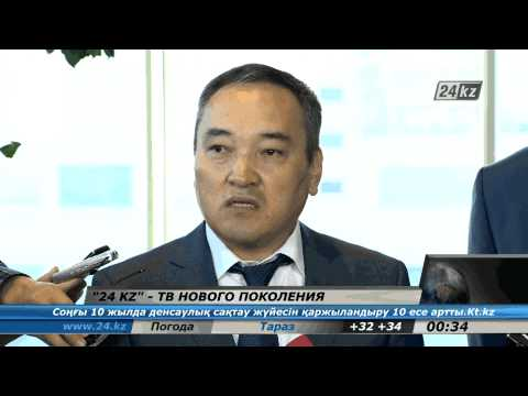 Министр культуры и информации посетил телеканал «24KZ»
