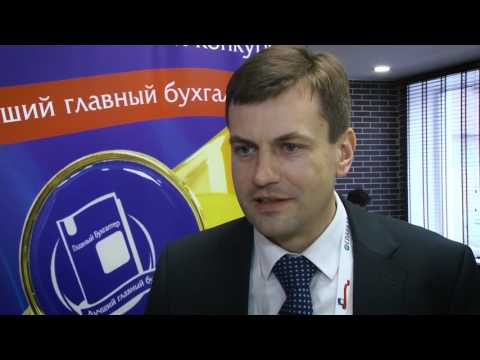День Главбуха День главного бухгалтера в России 21
