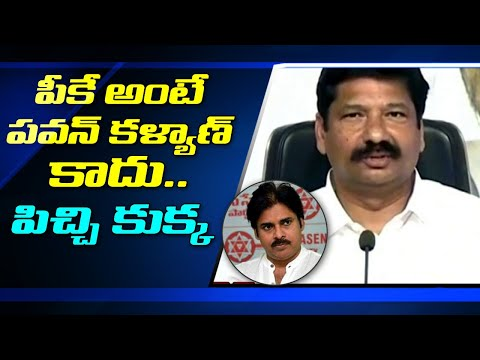 YCP MLA Jogi Ramesh Controversial Comments On Pawan Kalyan and TDP Leaders | ABN Telugu teluguvoice