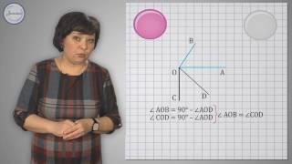 Геометрия 7 класс. Углы с соответственно параллельными или перпендикулярным