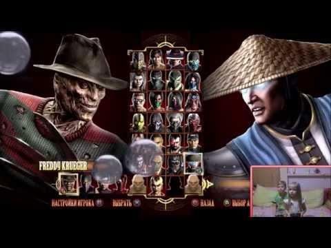 Mortal Kombat Gameplay | Драка Отца против Дочки |Reptile VS Rektore  X Мысля Геймится