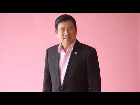 รายการคนไทยใต้ร่มราชัน 6 ตุลาคม 2562 @ ออมสิน GSB Digital Forum 2019