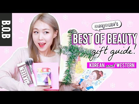 BEST OF BEAUTY: Korean AND Western Gift Guide | SKINCARE + MAKEUP! 🎁🎉 미즈뮤즈의 뷰티 선물 가이드! | meejmuse