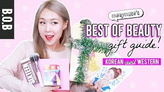 BEST OF BEAUTY: Korean AND Western Gift Guide | SKINCARE + MAKEUP!