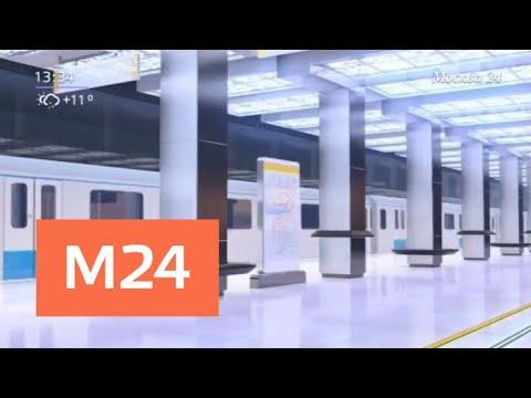 """Строительство станции метро """"Новопеределкино"""" - Москва 24"""