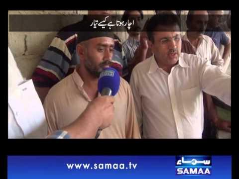 Khufia Operation, 22 March 2015 Samaa Tv