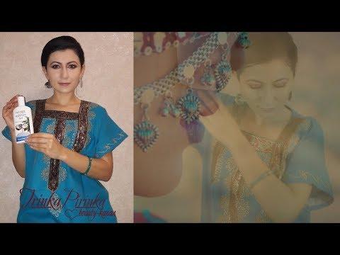 Купить индийскую косметику аюрведа косметика для волос купить в твери