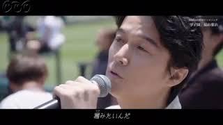 福山雅治「甲子園」MV