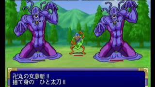 天外魔境Ⅱ MANJI MARU (GC版) 14 丹波、浪華(百鬼夜行)