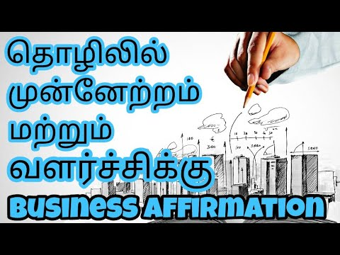 Affirmation to manifest amazing business growth | Tamil – Law of attraction