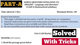 CBSE Class 10 English Sample Paper 2021 Part A Solved Tricks and Tips