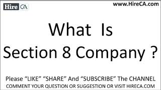What is section 8 Company ? : Section 8 Company Kya Hai