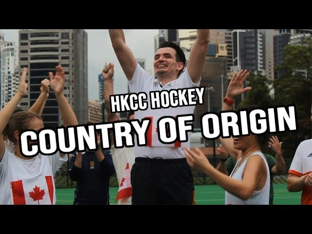 2019 HKCC Hockey Country of Origin Tournament