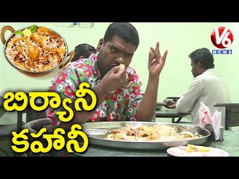 Bithiri Sathi On Hyderabadi Biryani | Funny Conversation With Savitri | Teenmaar News | V6 News