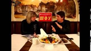 Рогожкин В. 2010. Программа 'Шрайбикус-шоу'. Москва